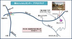 霊山センター案内図
