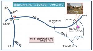 霊山トレーニングセンター案内図